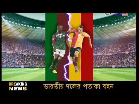 Sadhna News Live Stream