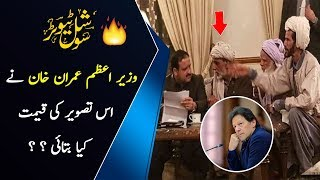 Imran Khan revealed worth of this picture- | CM Usman Buzdar with Poor People | Social tutor-