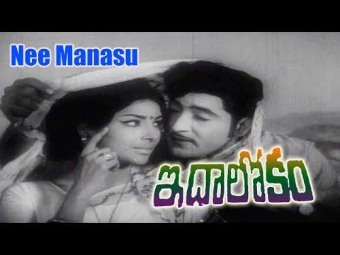 Nee Manasu Song From Ida Lokam Movie   Sobhan Babu   Sharada