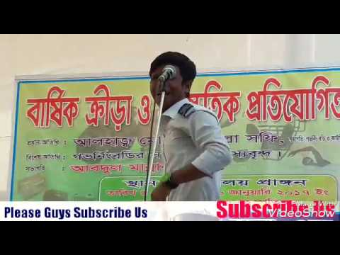 Tejgaon Adarsha School And College । তেজগাও আদর্শ স্কুল অ্যান্ড কলেজ এর বার্ষিক প্রোগ্রাম
