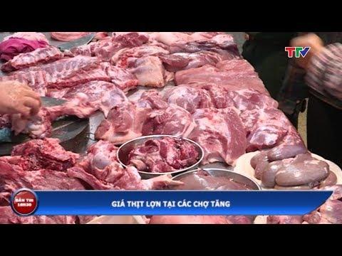 Giá thịt lợn bán lẻ tăng mạnh
