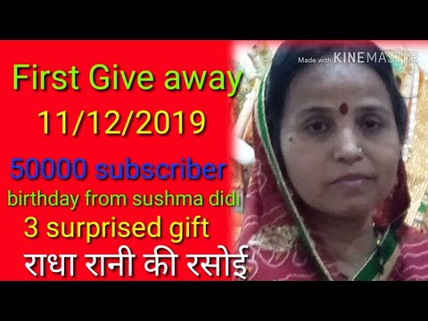 34k Subs First Surprised Giveaway Live Radha Rani Ki Rasoi