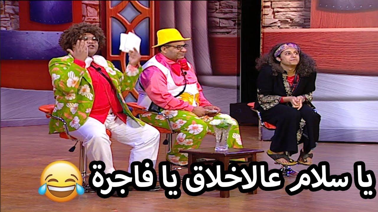 ربع ساعة من الضحك مع المذيع بيومي فؤاد واحمد فتحي و الراقصة هبة