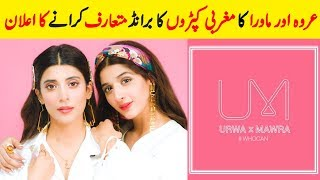 Urwa Hocane And Mawra Hocane Turns A Boss Lady As She Launches Her Clothing Line
