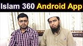 How to download Islam 360 app for Pc / mobile and use in