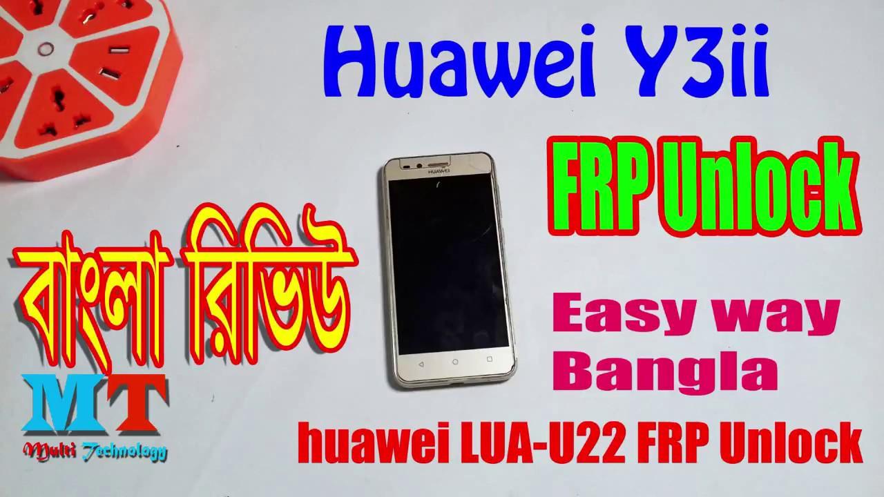 Huawei LUA-u22 Y3ii Frp unlock 100% Ok Easy way ||Bangla||