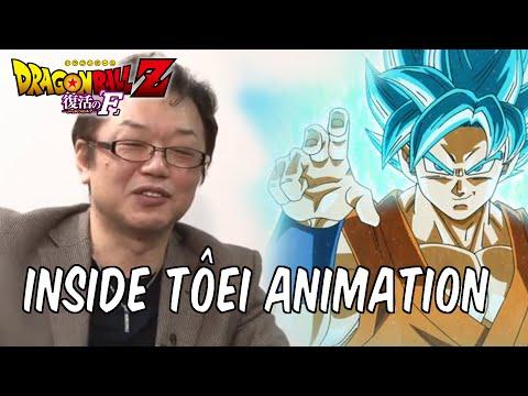 Dragon Ball Z Fukkatsu no F - Inside Tôei Animation -