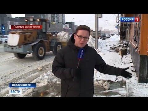 «Вести» узнали все подробности пожара в новосибирском «Некрополе»