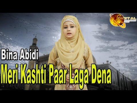Bina Abidi - Meri Kashti Paar Laga Dena