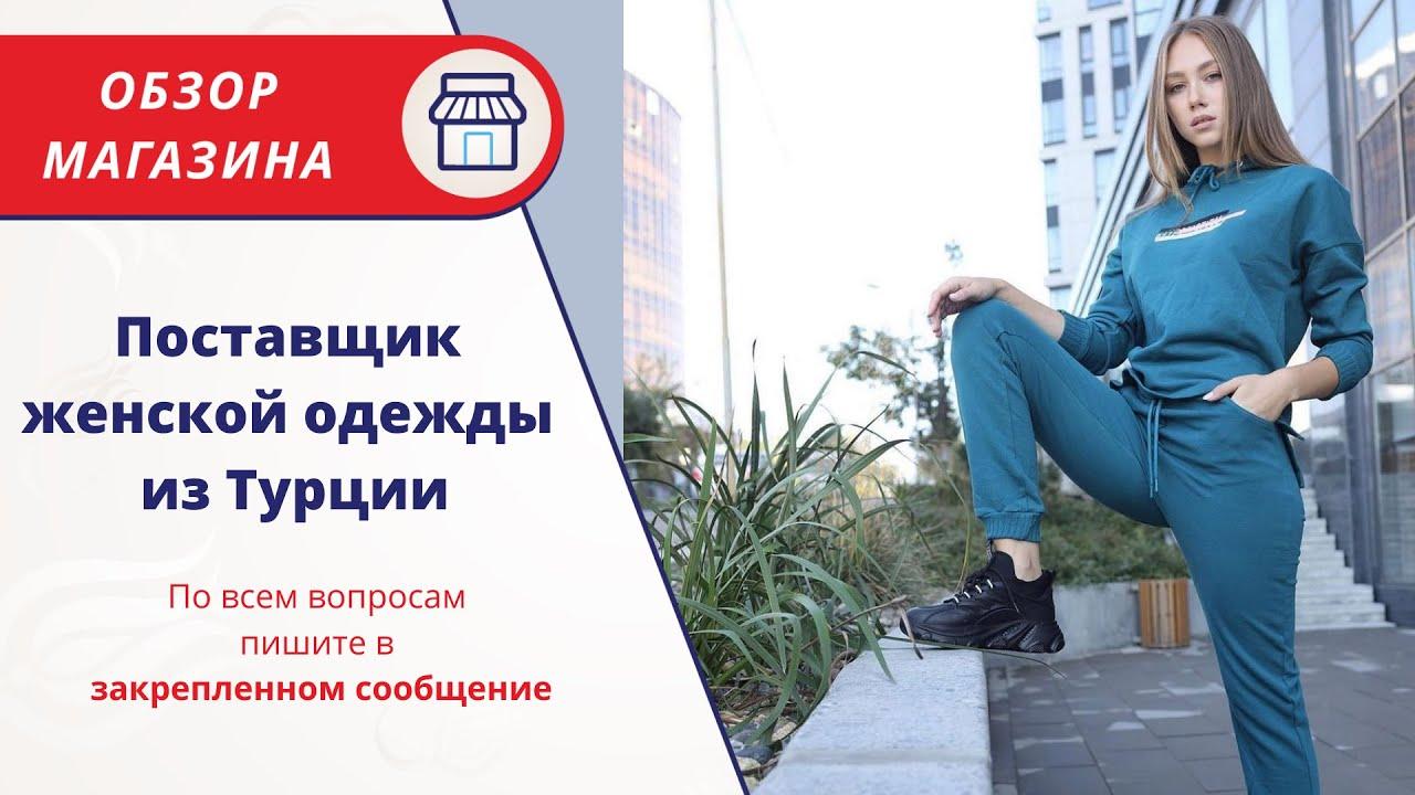 RAW jeans ОПТОМ из Турции. Огромные сезонные скидки