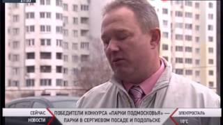 видео Новостройки в Балашихе