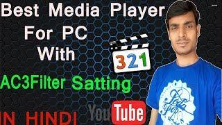 видео Скачать AC3Filter для Windows