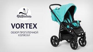 Прогулочная коляска Mr Sandman Vortex видео обзор