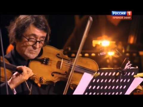 Юрий Башмет и