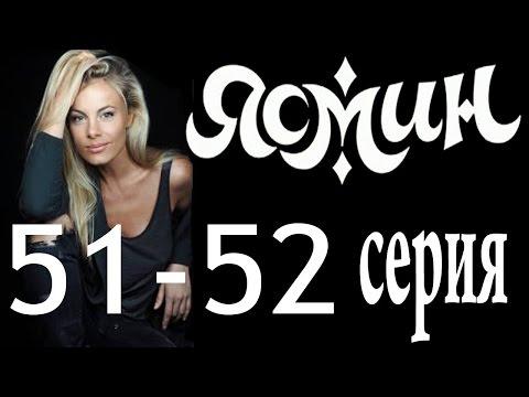 Видео Смотреть русские фильмы онлайн в хорошем качестве бесплатно в hd 720 2017