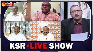 KSR LIVE SHOW | బెస్ట్ సీఎంగా 2 వ స్థానంలో  వైఎస్ జగన్ | CM YS Jagan | SakshiTV