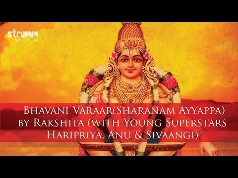 Bhavani Varaar(Sharanam Ayyappa) by Rakshita (with Young Superstars Haripriya, Anu & Sivaangi)
