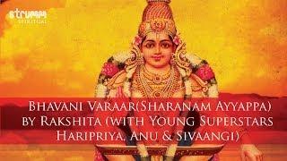 Bhavani Varaarsharanam Ayyappa By Rakshita With Young Superstars Haripriya, Anu & Sivaangi