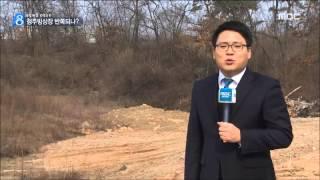 [청주MBC뉴스] 청주 빙상장 반쪽되나?