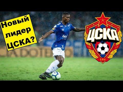 ЦСКА купит Кака? Топ-трансфер?