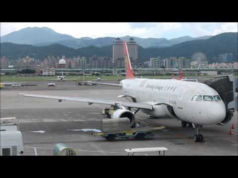Flying to Penghu (Taipei Songshan Airport to Magong Airport)