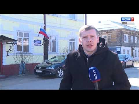 ГФИ оценил качество ремонта здания в Советске(ГТРК Вятка)