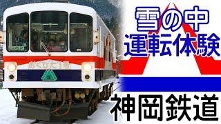 旧神岡鉄道の廃線跡を利用しているレールマウンテンバイク「GattanGo!!...