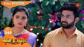 Agni Natchathiram - Ep 344 | 07 Jan 2021 | Sun TV Serial | Tamil Serial