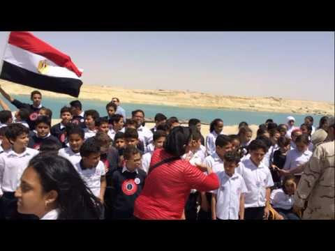 CSC New Suez Canal Trip - April 2015