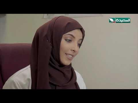 كيف تكلم مسعود مع الدكتورة روزا #غربة_البن2  #السعيدة #رمضان_كريم