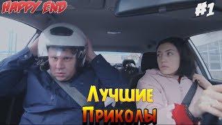 Авто Приколы на Дорогах  #1 | Баба за рулем