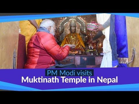 PM Modi visits Muktinath Temple in Nepal