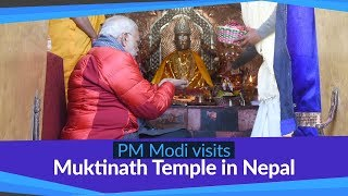 PM Modi visits Muktinath Temple in Nepal