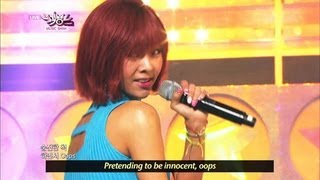 [Music Bank w/ Eng Lyrics] G.Na - Oops (feat. Jung Il-hoon of BTOB) (2013.04.06)