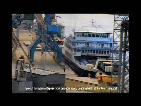 Порт Кавказ или как добраться до Крыма