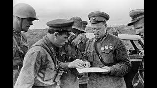 1939 год Битва у реки Халхин-Гол..Самая первая победа ГЕОРГИЯ ЖУКОВА,как это было