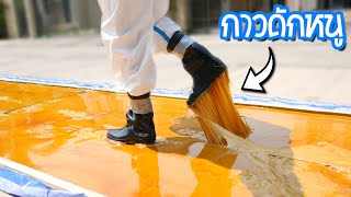 Can You Walk on Rodent Glue Without Getting Stuck?! | My Mate Nate