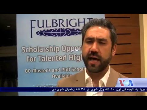 Fulbright scholarship program and Afghanistan VOA Ashna