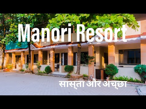 Manori Resort | Cheapest And Best In Mumbai