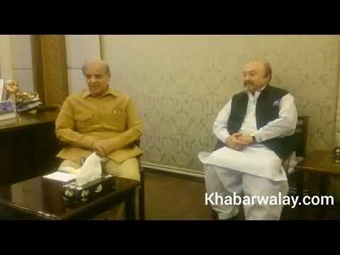 CM Punjab shahbaz Sharif and Opposition leader Mehmood ur Rasheed meet at Lahore.