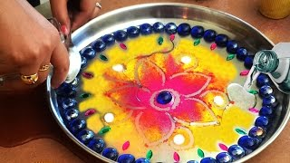 Easy Rangoli : How to Make Rangoli Under Water Tutorial for Beginners | Diwali Special Rangoli