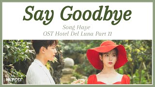 Song Haye (송하예) - Say Goodbye OST Hotel Del Luna Part 11 | Lyrics MP3