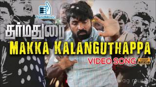 Download Hindi Video Songs - 🎧Dharmadurai - Makka Kalanguthappa | Remix song |swag music