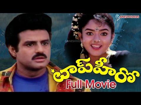 Top Hero Latest Telugu Full Movie ||...
