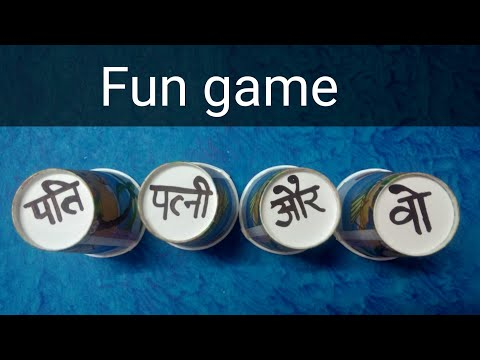 'पति पत्नी और वो ' / A Simple And Unique Fun Game / Ladies Special Kitty Party Games 😎😍😂