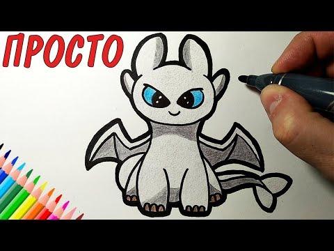 Как нарисовать ДНЕВНУЮ ФУРИЮ МИЛО И ПРОСТО, Рисунки для детей и начинающих #drawings