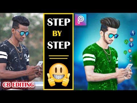 cb-editing-step-by-step-||-how-to-edit-cb-editing-in-picsart-in-hindi-||-picsart-cb-editing