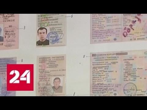 Как проверить водительские права на подлинность