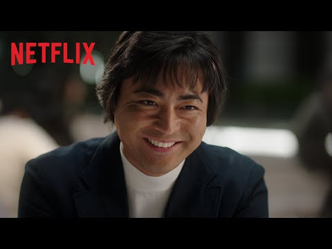 『全裸監督』予告編 2 - Netflix
