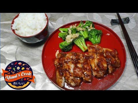delicious-chicken-teriyaki-recipe
